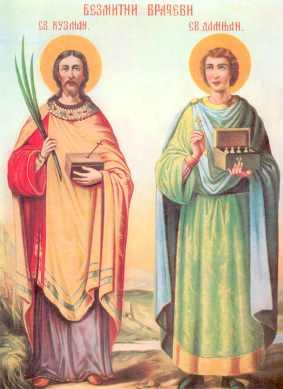 i Santi Cosma e Damiano nell'iconografia tradizionale