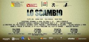 """Cinema. """"Lo Scambio"""" di Salvo Cuccia al Politeama. IngressoGratuito"""